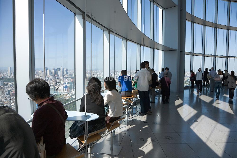 View from Mori Tower in Roppongi Hills Tokyo looking towards Shinjuku