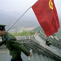 GREAT WALL OF CHINA.  Chinese soldiers visit wall near Beijing.