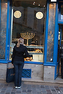 France. Paris. 4th district. rue des rosiers, jewish bakery with a menora
