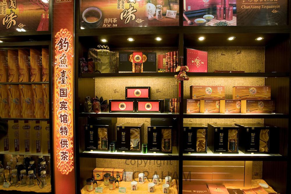 Tea shop in Beijing, China