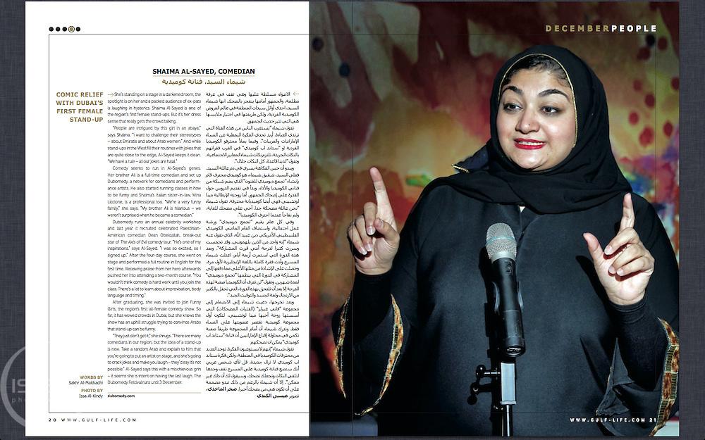 Gulf Air December 2011 in flight magazine, Shaima AlSayed