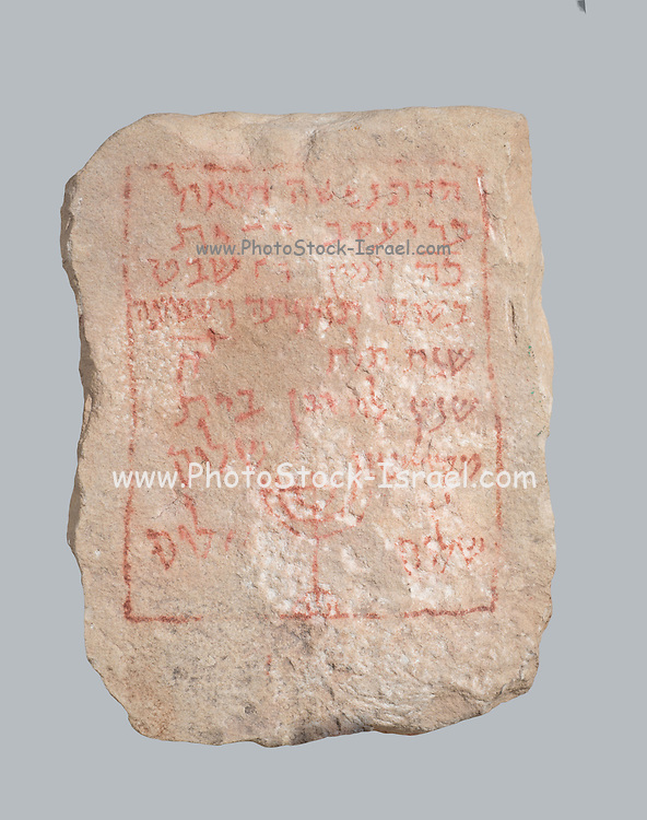 Jewish tombstone from Zoar (Zohar - East of the Dead Sea) dated year 338 to the destruction of the temple = 408 CE Hebrew text and Menorah