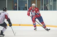 Ishockey<br /> 18. April 2015<br /> Landskamp<br /> Bergenshallen<br /> Norge - Latvia 2 - 1<br /> Andreas Martinsen (R) , Norge<br /> Foto: Astrid M. Nordhaug