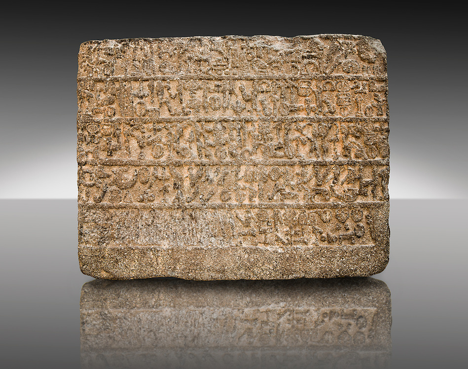 9th Cent BC Neo- Hittite basalt slabs with Hieroglyphic Inscriptions about the activities of King Urhilina & his son. from Hama, Syria. Istanbul Archaeological Museum..<br />  <br /> If you prefer to buy from our ALAMY STOCK LIBRARY page at https://www.alamy.com/portfolio/paul-williams-funkystock/hittite-art-antiquities.html  - Hama -   Anatolian Museum    - into the LOWER SEARCH WITHIN GALLERY box. Refine search by adding background colour, place, museum etc<br /> <br /> Visit our HITTITE PHOTO COLLECTIONS for more photos to download or buy as wall art prints https://funkystock.photoshelter.com/gallery-collection/The-Hittites-Art-Artefacts-Antiquities-Historic-Sites-Pictures-Images-of/C0000NUBSMhSc3Oo
