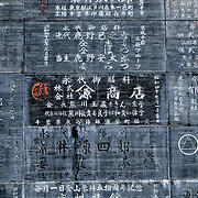Walls filled with Japanese calligraphy behind the Great Main Hall. The Narita-san temple, also known as Shinsho-Ji (New Victory Temple), is Shingon Buddhist temple complex, was first established 940 in the Japanese city of Narita, east of Tokyo.