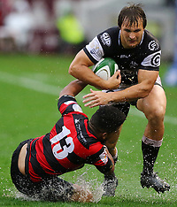 Currie Cup : Sharks vs EP Kings