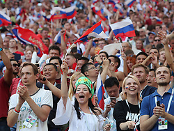 MOSCOW, July 1, 2018  Players of Russia celebrate a goal during the 2018 FIFA World Cup round of 16 match between Spain and Russia in Moscow, Russia, July 1, 2018. (Credit Image: © Yang Lei/Xinhua via ZUMA Wire)