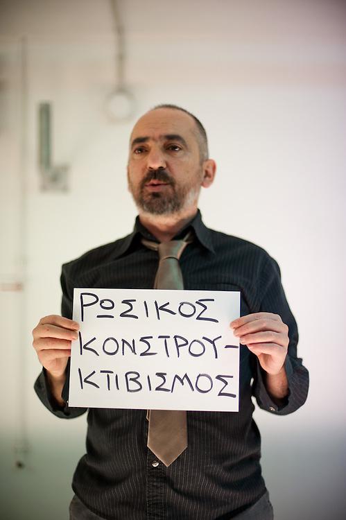 Galaxy <br /> Blitz Theatre Co <br /> Michael Cacoyannis Foundation 2010<br /> <br /> Galaxy is a four-hour parade of people, things, notions, objects, movements, expressions and words that are lost.<br /> <br /> Directed by : blitz theatre group<br /> Dramaturgy : blitz theatre group, Νikos Flessas<br /> Scenic design : Eva Manidaki <br /> Performers : Thanassis Demiris, Nikos Flessas, Thalia Ioannidou, Eleni Karagiorgi, Elina Loukou, Michalis Mathioudakis, Aggeliki Papoulia, Christos Passalis, Giorgos Valais