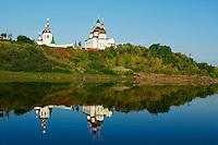 Russie, Siberie, Tioumen, monastere de la Trinite // Russia, Siberia, Tyumen, Trinity Monastery