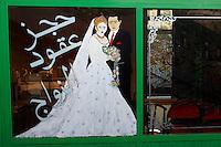 Egypte, Basse Egypte, la côte méditerranéenne, Alexandrie, café dans le quartier de la mosquée El-Abbas El-Morsi  // Egypt, Alexandria, local café near the mosque El Abbas El Morsi.