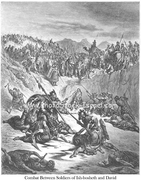 Combat Between Soldiers of Ish-Bosheth and David 2 Samuel 2:15-17 From the book 'Bible Gallery' Illustrated by Gustave Dore with Memoir of Dore and Descriptive Letter-press by Talbot W. Chambers D.D. Published by Cassell & Company Limited in London and simultaneously by Mame in Tours, France in 1866