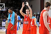 Eurocup 2015-2016 Last 32 Group N Dinamo Banco di Sardegna Sassari - Szolnoki Olaj <br /> GIOCATORE : D?vid Vojvoda<br /> CATEGORIA : Ritratto Delusione  Postgame<br /> SQUADRA : Szolnoki Olaj<br /> EVENTO : Eurocup 2015-2016 GARA : Dinamo Banco di Sardegna Sassari - Szolnoki Olaj <br /> DATA : 03/02/2016 <br /> SPORT : Pallacanestro <br /> AUTORE : Agenzia Ciamillo-Castoria/C.Atzori