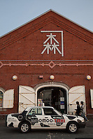 Red Brick Warehouses - Kanemori Warehouses or ''kanemori''.  These warehouses were built at the end of the Meiji period and now house a variety of boutiques and restaurants usually serving seafood.