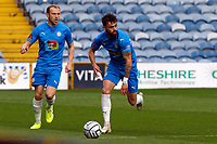 Macauley Southam-Hales. Stockport County FC 1-1 Dagenham & Redbridge. Vanarama National League. Edgeley Park. 11.5.21