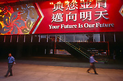 Large corporate banners about the future of Hong Kong hang over the entrance of the HSBC bank in Central, the day after the Handover of sovereignty from Britain to China, on 30th June 1997, in Hong Kong, China. Midnight signified the end of British rule, and the transfer of legal and financial authority back to China. Hong Kong was once known as fragrant harbour or Heung Keung because of the smell of transported sandal wood.