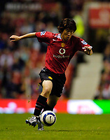 Fotball<br /> England 2005/2006<br /> Foto: SBI/Digitalsport<br /> NORWAY ONLY<br /> <br /> Manchester United v Debrecen VSC. UEFA Champions League Qualifier.<br /> 09/08/2005.<br /> <br /> Manchester United's Park Ji Sung makes his competitive appearence for the club.