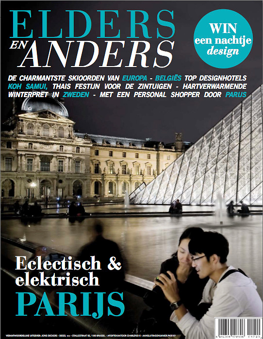 USE ARROWS ← → on your keyboard to navigate this slide-show<br /> <br /> Elders en Anders - Belgian travel magazine<br /> Travel feature in Paris, France, published in November 2008.<br /> Text by Francine Burlet<br /> Pictured by Ezequiel Scagnetti