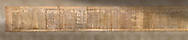 Ancient Egyptian Book of the Dead papyrus - Spell 126 - what to say in the judgement before Osiris, Iufankh's Book of the Dead, Ptolemaic period (332-30BC).Turin Egyptian Museum<br /> <br /> Spell 125 instruct the deceased as to waht to say infront of Osiris and the Forty Two Judges in the Hall of Two Maat, the netherworlds Judgement Hall. <br /> <br /> The translation of  Iuefankh's Book of the Dead papyrus by Richard Lepsius marked a truning point in the studies of ancient Egyptian funereal studies. .<br /> <br /> If you prefer to buy from our ALAMY PHOTO LIBRARY  Collection visit : https://www.alamy.com/portfolio/paul-williams-funkystock/ancient-egyptian-art-artefacts.html  . Type -   Turin   - into the LOWER SEARCH WITHIN GALLERY box. Refine search by adding background colour, subject etc<br /> <br /> Visit our ANCIENT WORLD PHOTO COLLECTIONS for more photos to download or buy as wall art prints https://funkystock.photoshelter.com/gallery-collection/Ancient-World-Art-Antiquities-Historic-Sites-Pictures-Images-of/C00006u26yqSkDOM