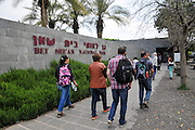 Entrance to the Bet Shean National Park, Israel