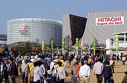 View of large pavilions at World Expo 2005 at Aichi Nagoya Japan