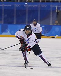 February 18, 2018 - Pyeongchang, KOREA - Korea forward Jongah Park (9) in a hockey game between Switzerland and Korea during the Pyeongchang 2018 Olympic Winter Games at Kwandong Hockey Centre. Switzerland beat Korea 2-0. (Credit Image: © David McIntyre via ZUMA Wire)