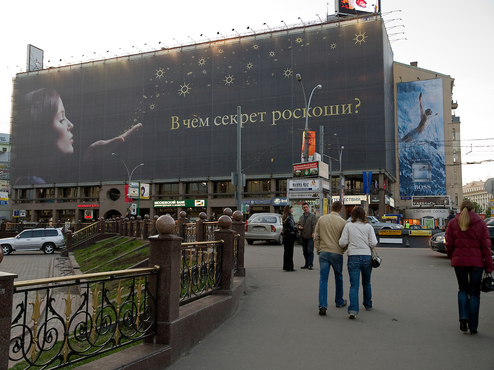 Moskau/Russische Foederation, RUS, 07.05.2008: Bigboard im Moskauer Stadteil Arbat.<br /> <br /> Moscow/Russian Federation, RUS, 07.05.2008: Bigboard close to the Moscow Arbat street.