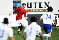 Fotball 1. juni 2012 , U21  Norge - Azerbaijan<br /> Norway - Azerbaijan<br /> Thomas Drage , Norge
