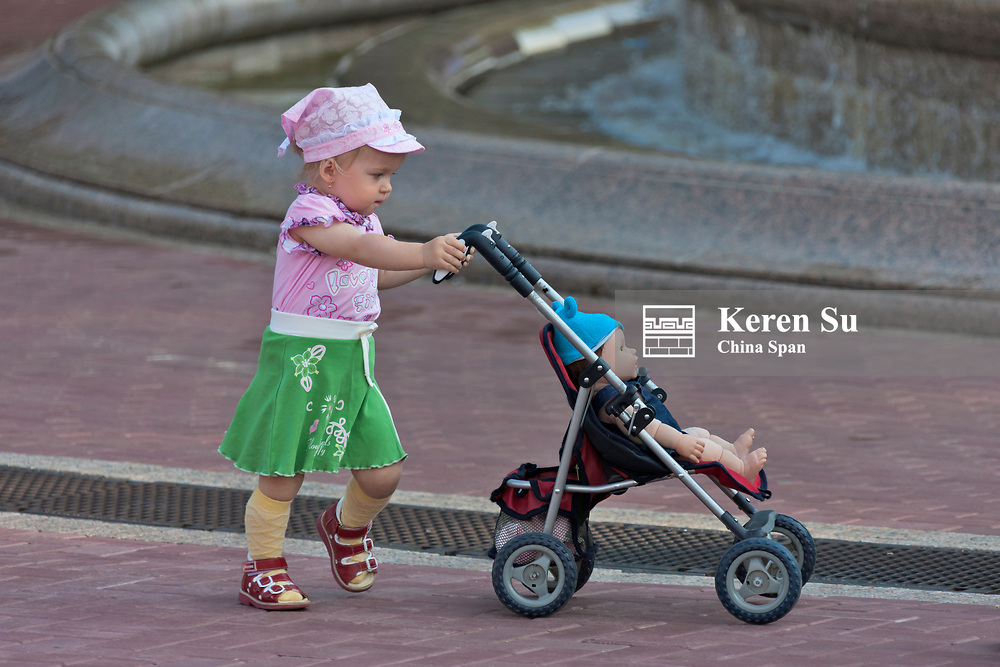 Children in the square, Minsk, Belarus