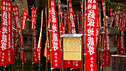 Red Japanese character flags at the Zeniduka Jizoudou Hall, Senso-ji Temple with description sign, Asakusa, Tokyo, Japan