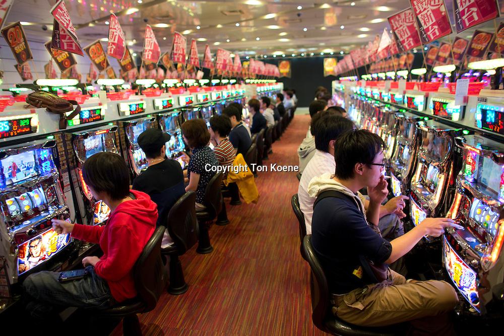 amusement hall in Japan