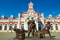 Russie, Ekaterinburg ou Yekaterinburg, ancienne gare ferroviaire sur le trajet du transsiberien // Russia, Ekaterinburg or Yekaterinburg, former Railway station on the Trans-Siberian trail