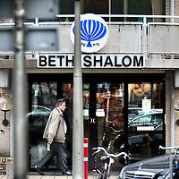 Nederland, Amsterdam , 12 augustus 2011..Joodse Bejaarden verzorgingstehuis Beth Shalom in Buitenveldert..In de vestiging van Amstelveen daarentegen is een bacterie aangetroffen.Foto:Jean-Pierre Jans