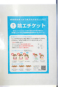Signs advising of precautions due to Coronavirus (Covid19).<br /> MARCH 6, 2020 - Sport Climbing : <br /> READY STEADY TOKYO - Sport Climbing <br /> at Aomi Urban Sports Park in Tokyo, Japan. <br /> (Photo by Naoki Morita/AFLO SPORT)