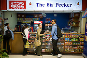 The Big Pecker snack stand at the Maracaibo Airport, Venezuela.