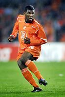 Fotball<br /> VM-kvalifisering<br /> Nederland v Armenia<br /> 30. mars 2005<br /> Foto: Digitalsport<br /> NORWAY ONLY<br />  ryan babel