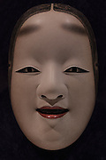 A Noh mask of a woman on display in the Keio Plaza Hotel in Shinjuku, Tokyo, Japan Friday June 17th 2016