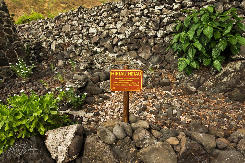 Hikiau Heiau (Hawaiian temple) at Kealakekua Bay, Napoopoo, The Big Island, Hawaii USA