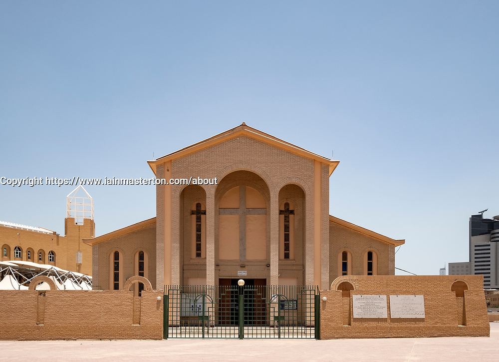 Exterior of Holy Family Cathedral in Kuwait city, Kuwait
