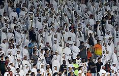 Qatar Cup Final: El Jaish v Al Sadd 29 April 2017