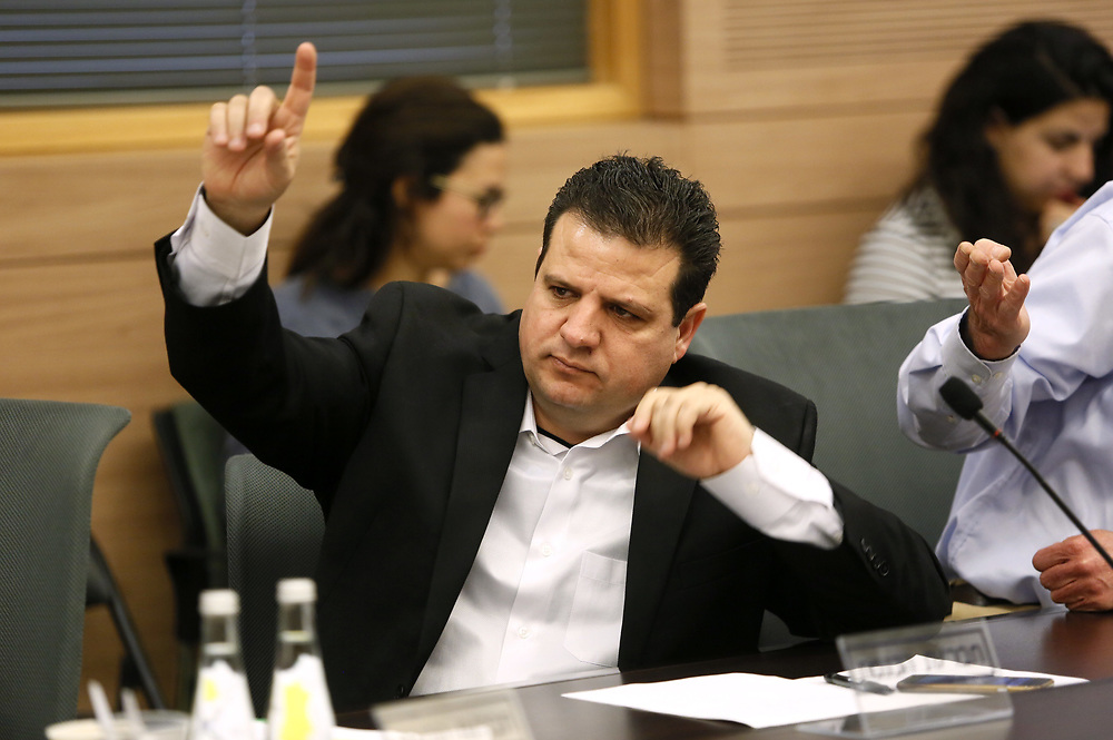 Arab-Israeli lawmaker, Member of the Knesset Ayman Odeh, at the Knesset, Israel's parliament in Jerusalem, on February 29, 2016.
