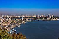 Kiev , Ukraine - August 30, 2019 :  Dniepr river skyline cityscape Landmark of Kiev Ukraine Europe