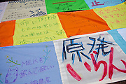 messages of support for the Women's Protest outside METI (Ministry of Economy, Trade and Industry) in Tokyo, Japan. Friday June 29th 2012. About 400 protesters campaigned the restarting of the Oi nuclear power-station and the policy of Prime-Minister Noda to restart Japan's nuclear power generation programme which has been stalled since the earthquake and tsunami of March 11th 2011 caused meltdown and radiation leaks at the Fukushima Daichi Nuclear power-plant.