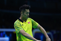 April 25, 2018 - Wuhan, Wuhan, China - Wuhan, CHINA-25th April 2018: Chinese badminton player Lin Dan competes with Wang Ziwei at 2018 Badminton Asia Championships in Wuhan, central China's Hubei Province, April 25th, 2018. Wang Ziwei defeats Lin Dan 2-1. (Credit Image: © SIPA Asia via ZUMA Wire)