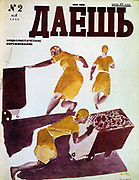 Emulation of Socialism' Illustration by Alexander Deineka for the cover of the review 'Daioch', 1929.  Women moving coal wagons.  Soviet propaganda.  Soviet Russia USSR  Communism Communist Labour Female Mining