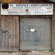 An open carpenter's workshop in Fidiou Str, Thessaloniki.
