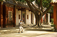 Confucian Temples can be found all around Taiwan but this one in Tainan (????) is the oldest.  While not quite as important as in China, Confucius is still considered the great teacher and temples in his honor follow a very simple design plan.  They are great places to relax or practice a little Tai Chi ???.