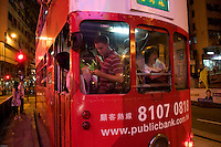 Tramway in Hong Kong. The tramway company is operated by the French Veolia.