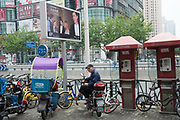 Old and new, telephones, adverts, old man