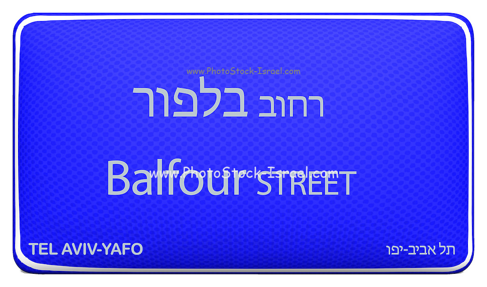 Street sign series. Streets in Tel Aviv, Israel in English and Hebrew Balfour street