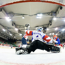 20111215: SLO,  Ice Hockey - Euro Challenge EICH Tournament, Slovenia vs Norway
